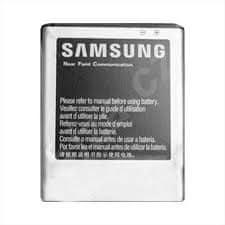 Samsung baterija EB-L1G6LLU - Galaxy S III
