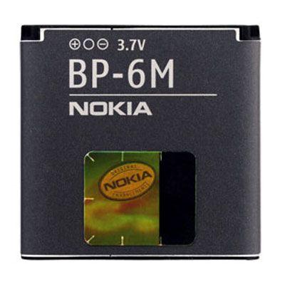 Nokia Baterija BP-6M