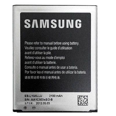 Samsung Baterija EB-L1G6LLUCSTD za Galaxy SIII i9300, 2100 mAh
