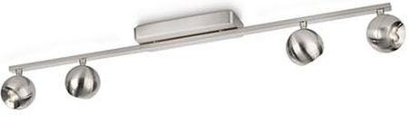 Philips lampa sufitowa Ledino 57948/17/16