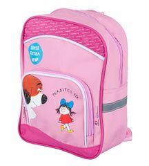GoGEN Dětský batoh s kapsou na tablet, růžový