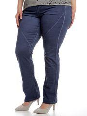 s.Oliver dámské jeansy pro plnoštíhlé