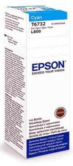 Epson T6731 Tintapatron, Ciánkék
