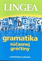 autor neuvedený: Gramatika súčasnej gréčtiny - s praktickými príkladmi