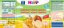 2 - HiPP BIO Jablečné rýžové oplatky - 7x35g
