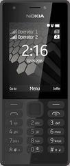 Nokia 216, Dual SIM, čierna