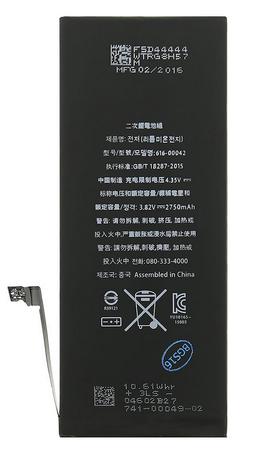 Apple iPhone 6S Plus Baterie 2750mAh li-Pol (Bulk) 29335
