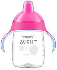 Avent Cumisüveg, 340 ml