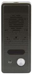 Emos zunanja kamera, RL-B (H1127)