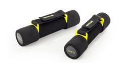 Kettler utezi za aerobik Basic (7373-500), 2 x 0,5 kg, crno-žuti