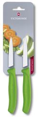 Victorinox nož za povrće (6 7636 L11B), 2 kom, zeleni