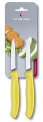 Victorinox nož za povrće (6.7606.L118B), 2 kom