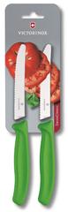 Victorinox nož za rajčicu (6.7836.L114B), 2 kom, zeleni