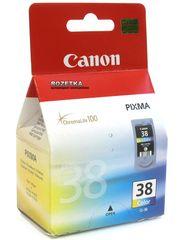 Canon CL-38 u boji