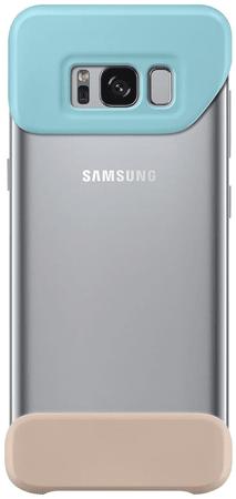 Samsung Dwuczęściowa osłonka ochronna dla Galaxy S8, niebiesko-beżowa