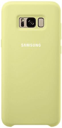 SAMSUNG Szilikon tok (Samsung Galaxy S8 Plus), zöld