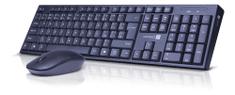 Connect IT Combo bezdrátová černá klávesnice + myš (CKM-7500-CS)