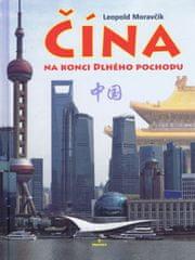 Moravčík Leopold: Čína na konci dlhého pochodu