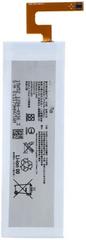 SONY Bateria 1294-4936 (Sony E5603 Xperia M5), 2600 mAh, Li-Pol, Bulk