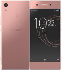 SONY Xperia XA1, G3112, Dual SIM, różowy