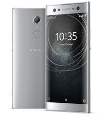 Sony Xperia XA2 Ultra, 4GB/32GB, stříbrná