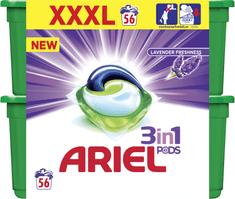 Ariel gel kapsule Sivka 3v1, 56 kos