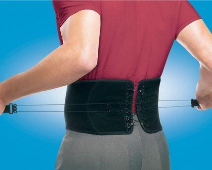 Futuro bandaža za hrbet, prilagodljiva, črna