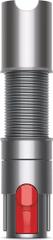 Dyson przedłużacz do węża DS-967764-02