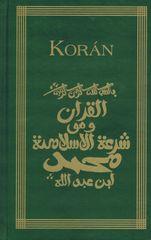 autor neuvedený: Korán
