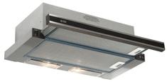 VOX electronics kuhinjska napa PIO 650 GL