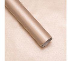 Giftisimo Balicí papír, perláž, zlatý, 5 archů