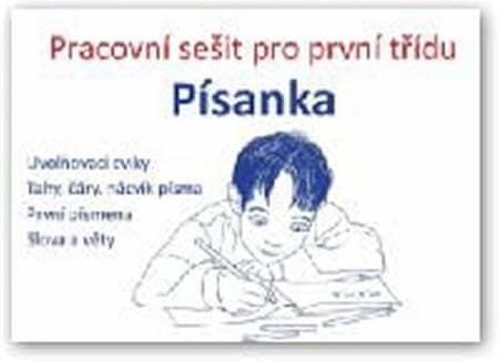 autor neuvedený: Písanka - velký pracovní sešit pro první třídu