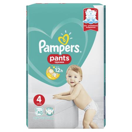 Pampers hlačne plenice Pants Active Baby Giant Pack S4, 62 kosov
