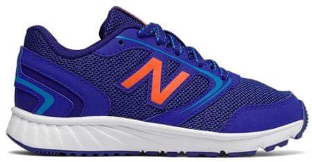 New Balance KJ455PDY Gyerek cipő 38,5