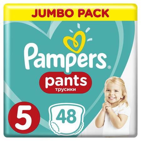 Pampers Pants 5 Junior (12-17 kg) Jumbo Pack - Plenkové kalhotky 48 ks