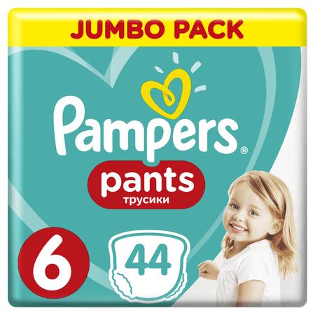 Pampers hlačne plenice Pants 6 Extra Large (15+ kg) Jumbo Pack 44 kosov