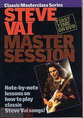 MS Vai, Steve Master Session Škola hry na gitare