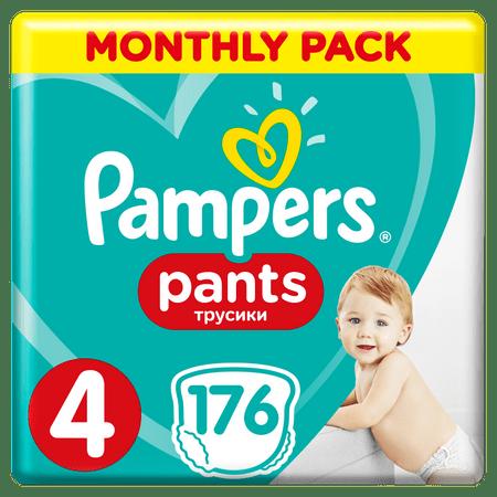 Pampers Pieluchomajtki Active Baby Pants 4, 176 szt.