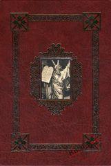Kolektív: Biblické príbehy / bordová