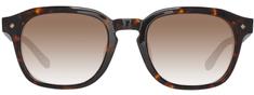 Gant muške sunčane naočale smeđa