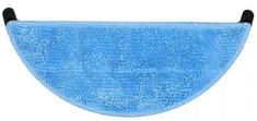 ILIFE krpa za mokro čišćenje V5S PRO