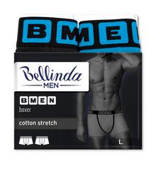 Bellinda BMEN BOXER 2-PACK