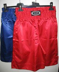 Penna boksarske hlače, modre, M