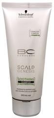 Schwarzkopf Prof. BC Bonacure Scalp Genesis fejbőrnyugtató sampon száraz és érzékeny fejbőrre (Soothing Shampoo)