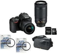 Nikon DSLR fotoaparat D3500 + AF-P 18-55VR + AF-P 70-300VR + Fatbox 32GB + UV filtra