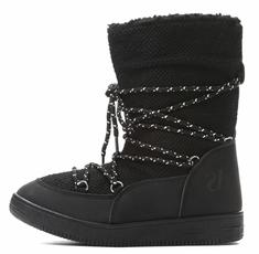 055065f314 Lacné dámska značková obuv snehule