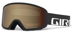 Giro Scan Black Wordmark AR40 - zánovné