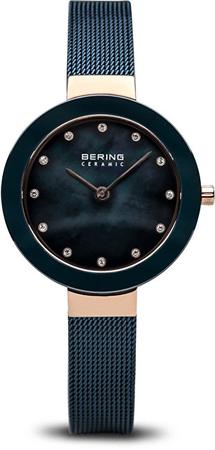 Bering Ceramic 11429-367