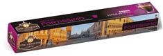 Tre Venezie Nespresso kávéfőzőbe alkalmas FORTISSIMO kapszulák, 10 db
