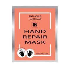 Brazil Keratin Kompletné hydratačná maska na ruky (Hand Repair Mask)